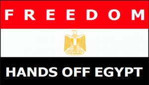 hands off Egypt